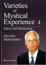『神秘体験の種々相Ⅰ ―自己実現の道―』の英訳 翻訳